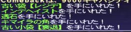 f:id:ff11return:20160928140507j:plain