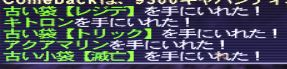 f:id:ff11return:20160928140649j:plain