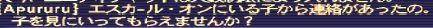 f:id:ff11return:20161010143446j:plain