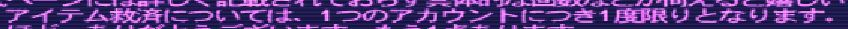f:id:ff11return:20161018170251j:plain