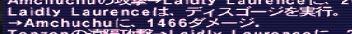 f:id:ff11return:20161025161738j:plain
