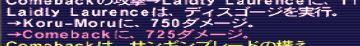 f:id:ff11return:20161025161926j:plain