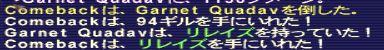 f:id:ff11return:20161030200030j:plain