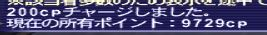 f:id:ff11return:20161106182136j:plain