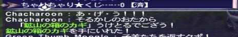 f:id:ff11return:20161121121226p:plain