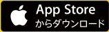f:id:ff11return:20161122165911j:plain