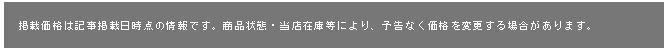 f:id:ff11return:20161201202900j:plain