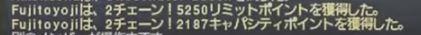 f:id:ff11return:20161213141323j:plain