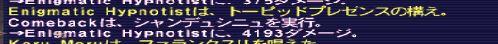 f:id:ff11return:20161214160928j:plain