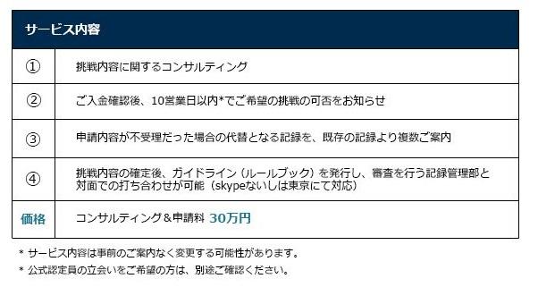 f:id:ff11return:20170220144509j:plain