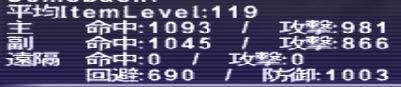 f:id:ff11return:20170221132623j:plain