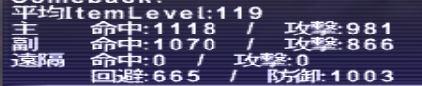 f:id:ff11return:20170221132627j:plain