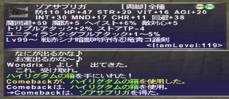 f:id:ff11return:20170316190533j:plain
