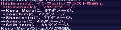 f:id:ff11return:20170319121504j:plain