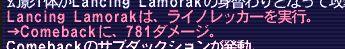 f:id:ff11return:20170321152501j:plain