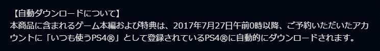 f:id:ff11return:20170412012454j:plain