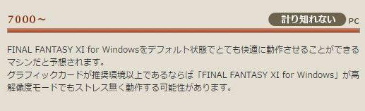 f:id:ff11return:20170421120725j:plain