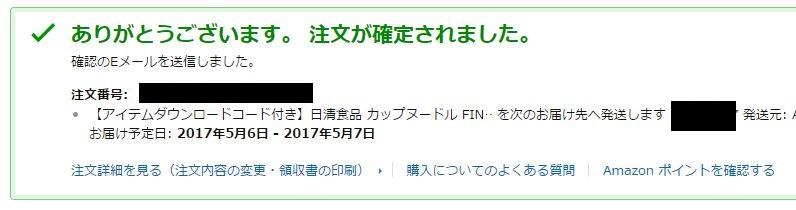f:id:ff11return:20170505140416j:plain