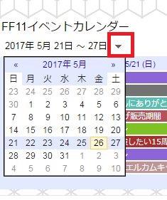 f:id:ff11return:20170526100158j:plain