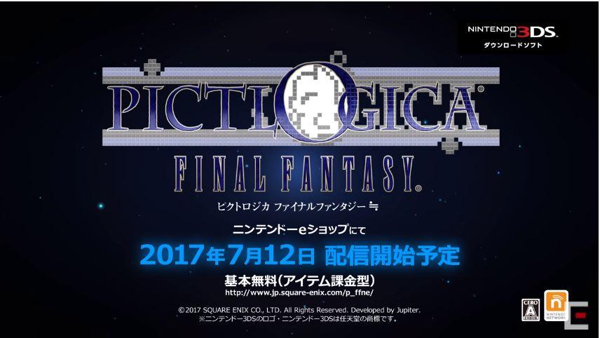 f:id:ff11return:20170611124026j:plain