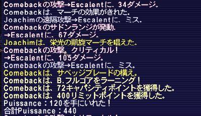 f:id:ff11return:20170613124536j:plain