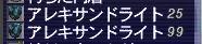 f:id:ff11return:20170930174435j:plain