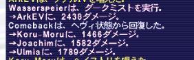 f:id:ff11return:20171128142725j:plain