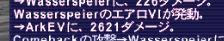 f:id:ff11return:20171128151247j:plain