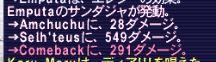 f:id:ff11return:20171128171712j:plain