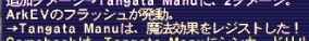 f:id:ff11return:20171209180718j:plain