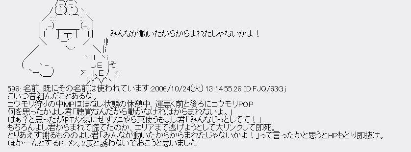 f:id:ff11return:20181012202637j:plain