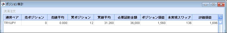 f:id:ff_life:20170816212211p:plain