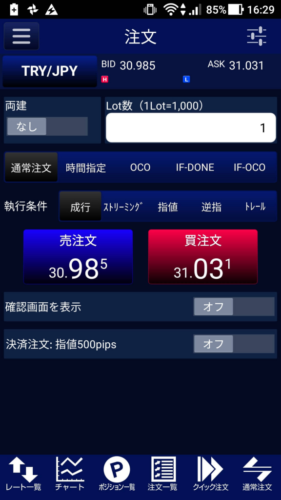 f:id:ff_life:20170819163940j:plain