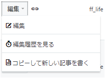 f:id:ff_life:20171203060007p:plain