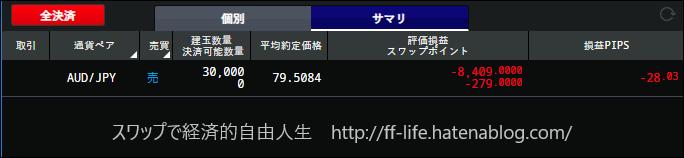 f:id:ff_life:20181013200718p:plain