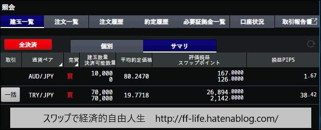 f:id:ff_life:20181018222131p:plain