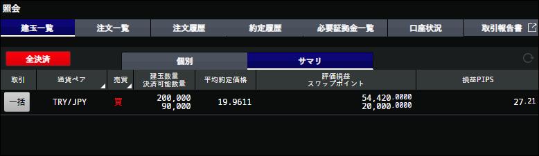 f:id:ff_life:20181101225405p:plain