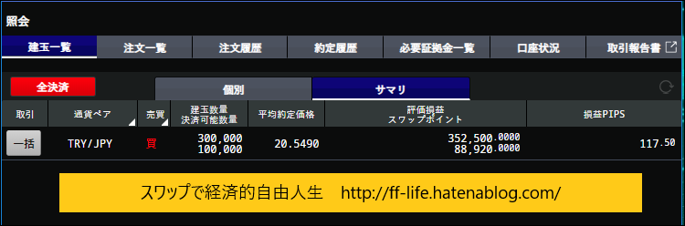 f:id:ff_life:20181201200204p:plain
