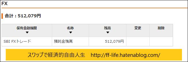 f:id:ff_life:20181208182136p:plain