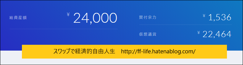 f:id:ff_life:20181223114045p:plain