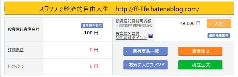 f:id:ff_life:20181223114216p:plain