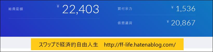 f:id:ff_life:20190105191042p:plain