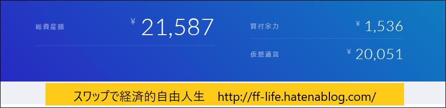 f:id:ff_life:20190119195246p:plain