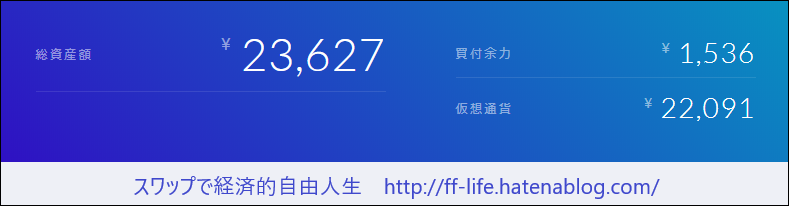 f:id:ff_life:20190324212912p:plain