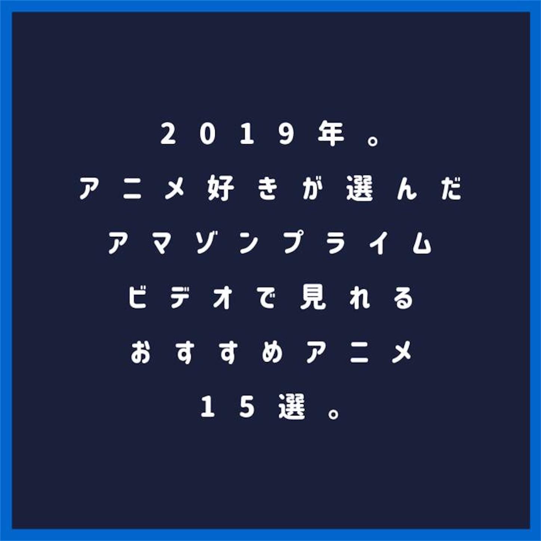 f:id:fffnff:20190213203847j:image