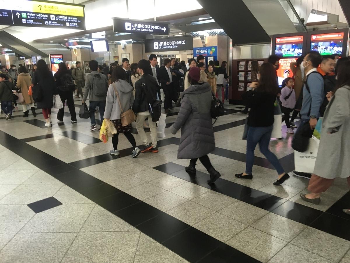 大阪駅の床に描かれた巨大迷路 完全攻略マップの画像