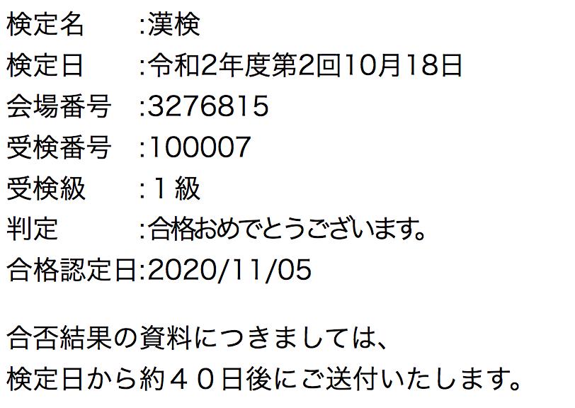 f:id:fffw2:20201109121204p:plain
