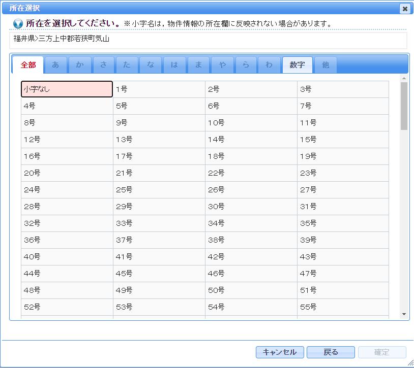 f:id:fffw2:20201228170140p:plain