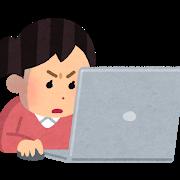 パソコン画面を凝視する女性