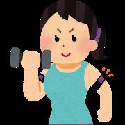 加圧トレーニング 女性